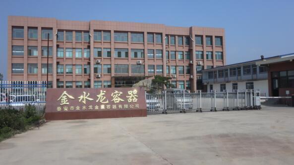 紫阳县双油品橇装加油站