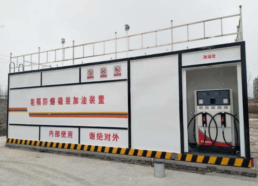陕西省佛坪移动撬装加油站厂家价格