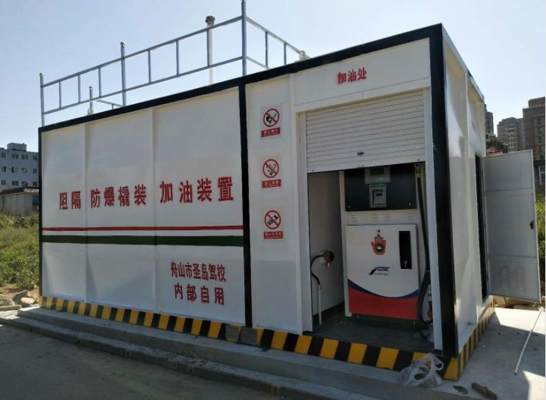 汉滨厂内橇装站