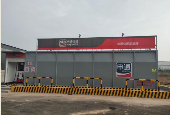 安康汉阴移动式加油站厂家价格