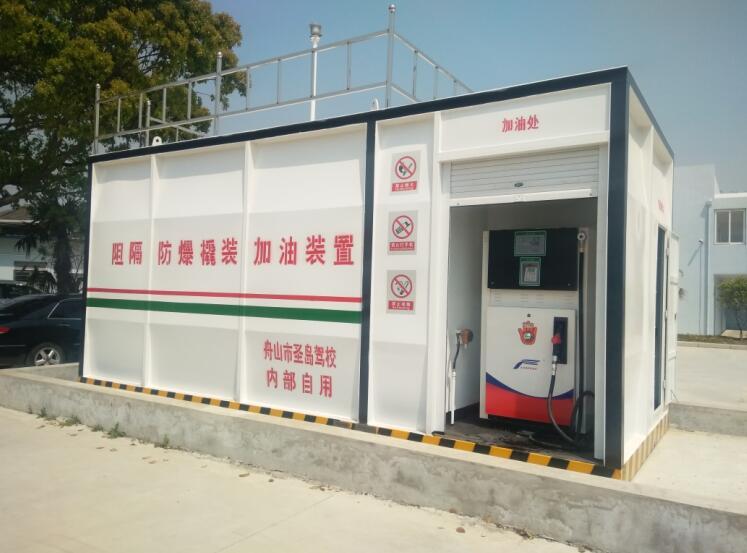 汉滨防爆加油站手续流程