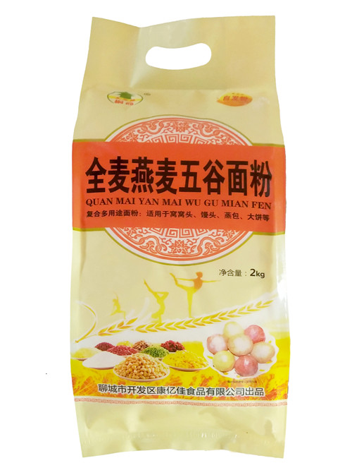 天水玉米自发面粉代理加盟
