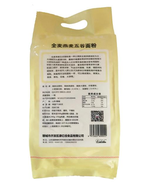 安康高钙玉米代餐粉厂家