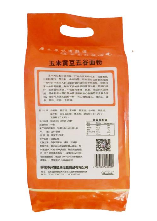 金昌黑豆荞麦五谷自发面粉