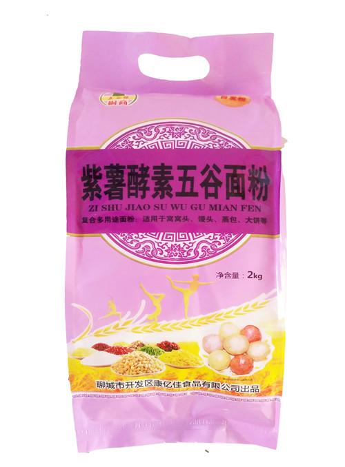驻马店紫薯自发面粉