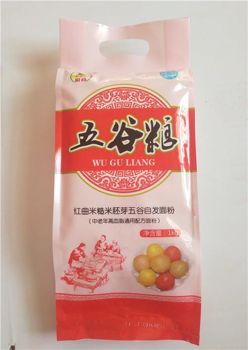 东莞原浆米粉五谷代餐粉代理加盟