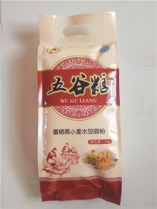 常州红豆薏米代餐粉