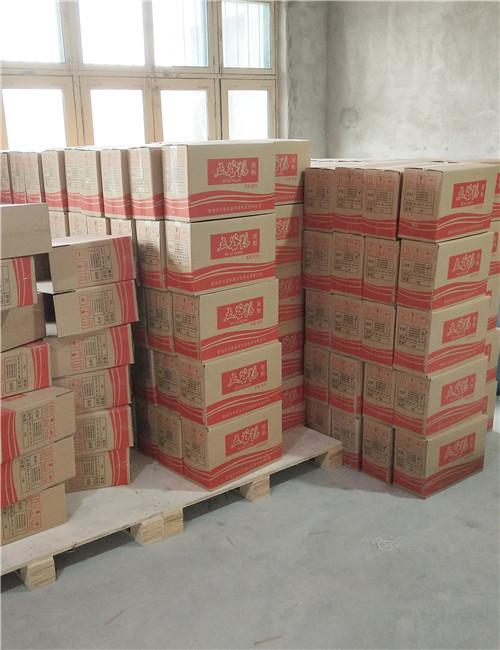 宁波原浆米粉五谷代餐粉代理加盟
