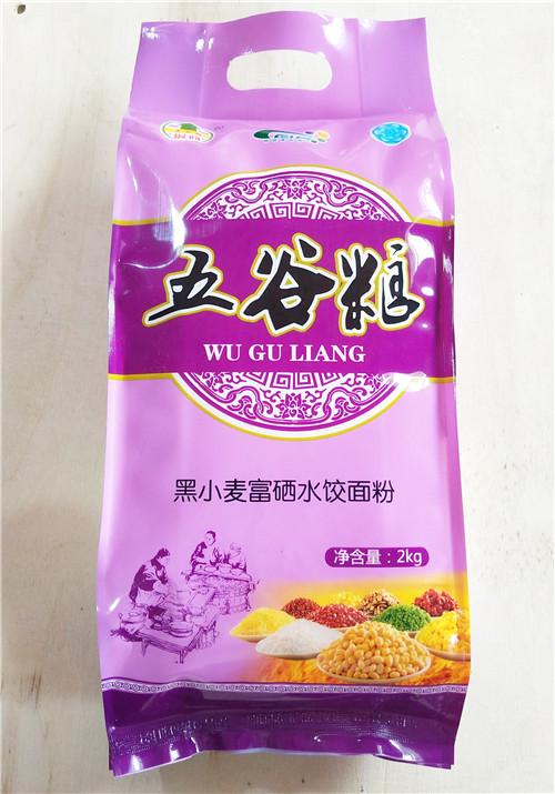 天水原浆米粉五谷代餐粉