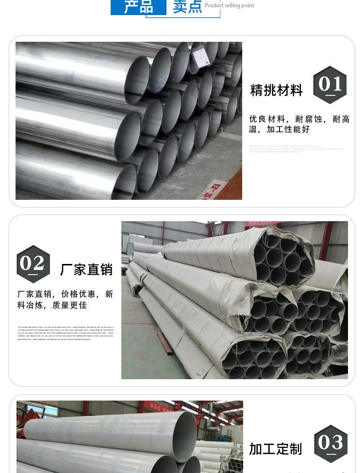 信阳DN40不锈钢管304生产厂家