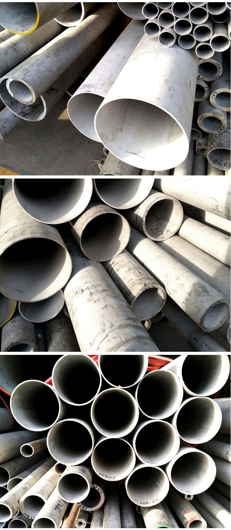 山东DN80不锈钢管304一米价格