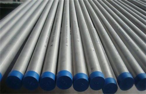 加工靠谱合金管12cr1mov价格河源