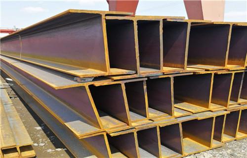 平顶山Q235BH型钢厂家报价