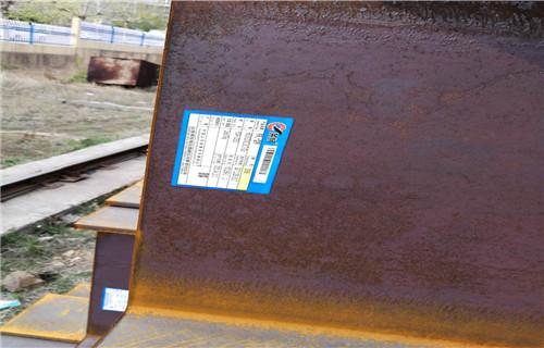 德州45号H型钢品质卓越