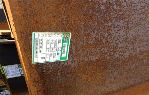 平顶山W18Cr4VH型钢新闻资讯