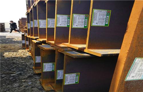 长春65MnH型钢厂家价格