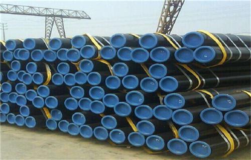 长春市无缝钢管生产厂家