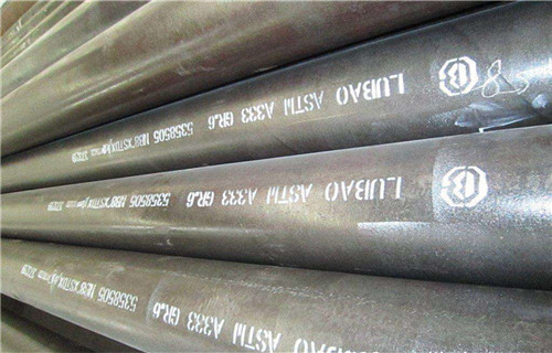 内江市无缝钢管生产厂家