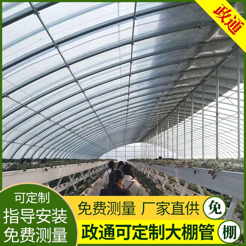 济南市章丘市大棚钢管厂搭建蔬菜大棚