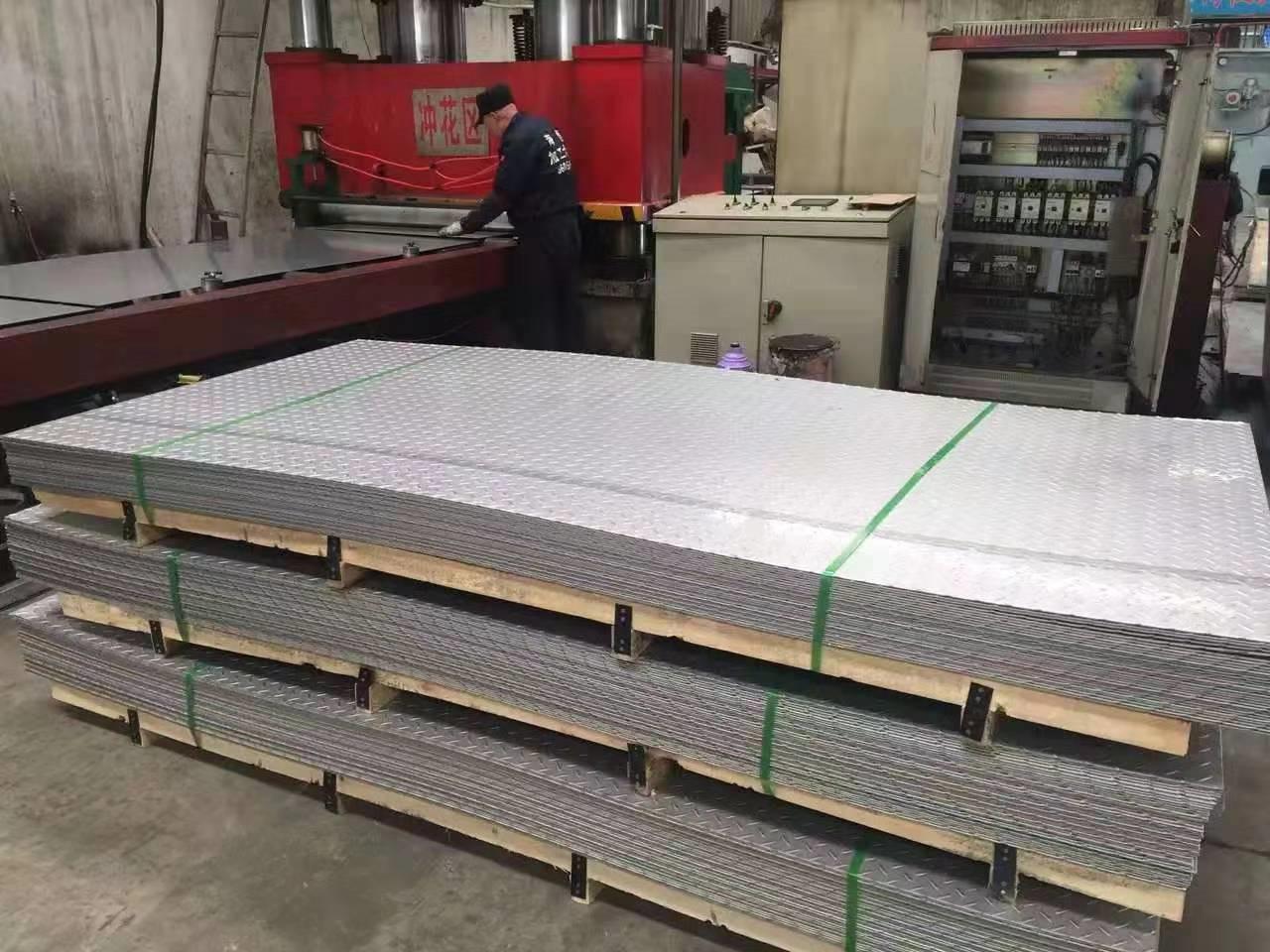 316白钢防滑板安康市送货到厂