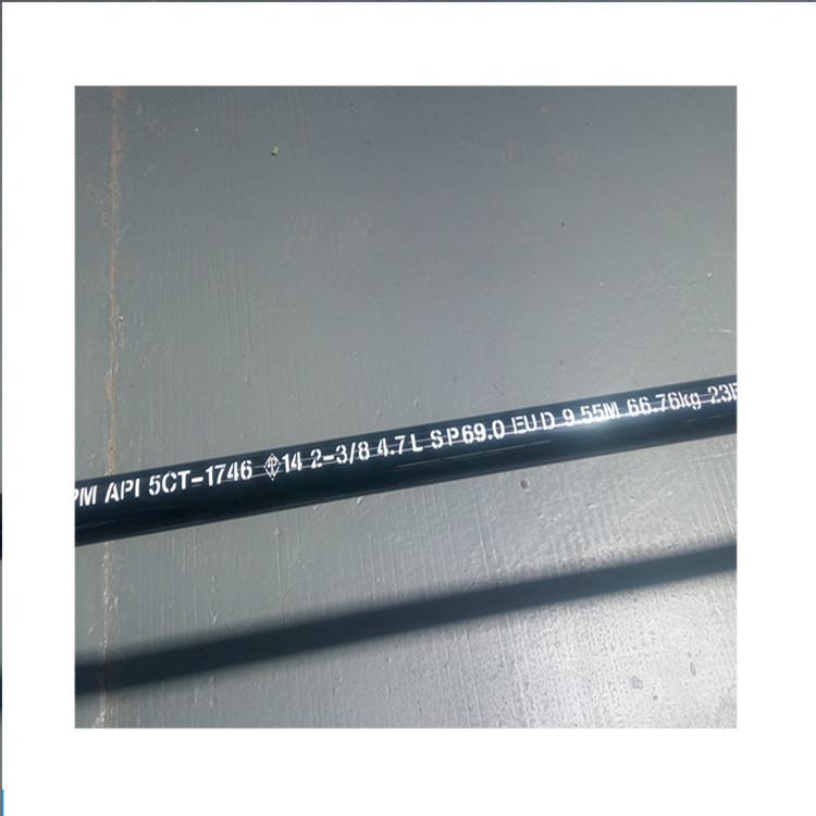 河南省驻马店市汝南40cr合金钢管厂家批发