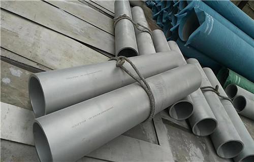黑河304不锈钢管供应商