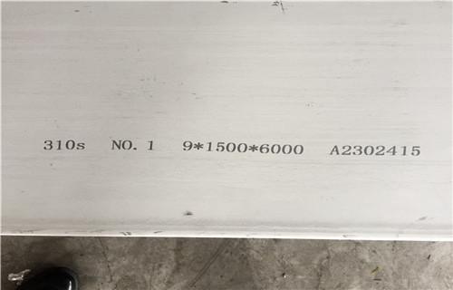 平顶山316L材质的不锈钢板商情