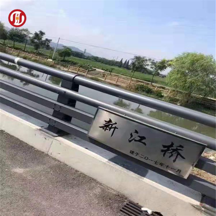 内江采购公路交通工程护栏