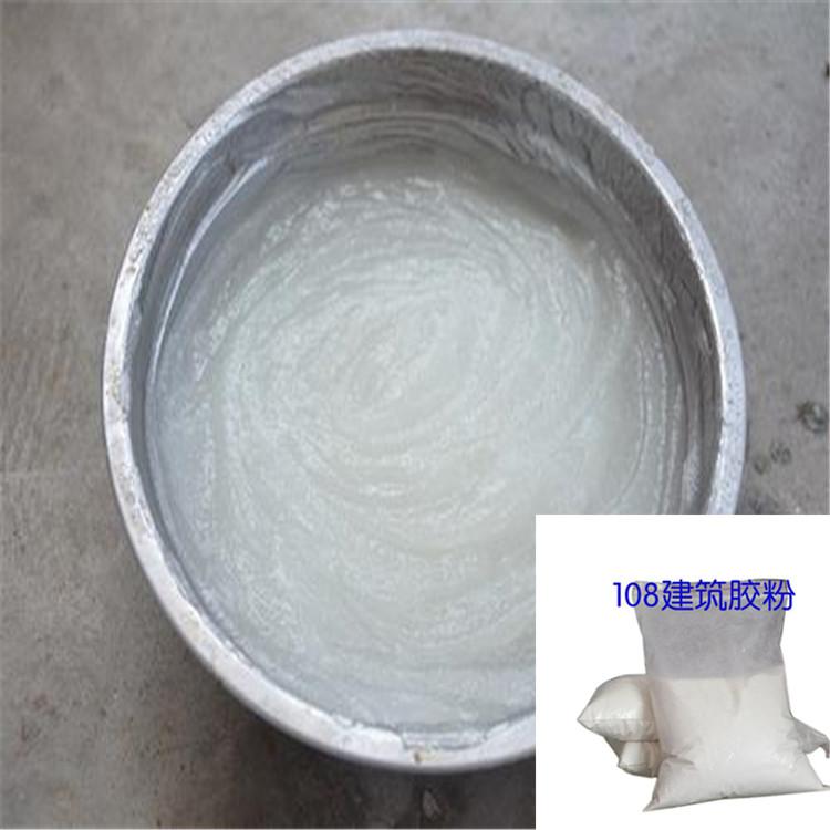 吉林南关铝酸盐无机防腐砂浆