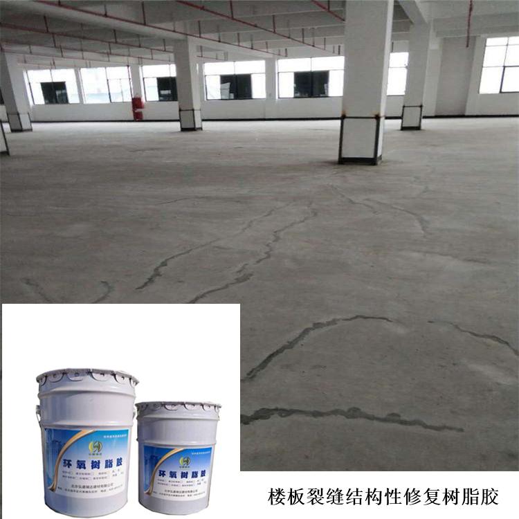 济南市长清结构性修复桥梁裂缝的树脂胶