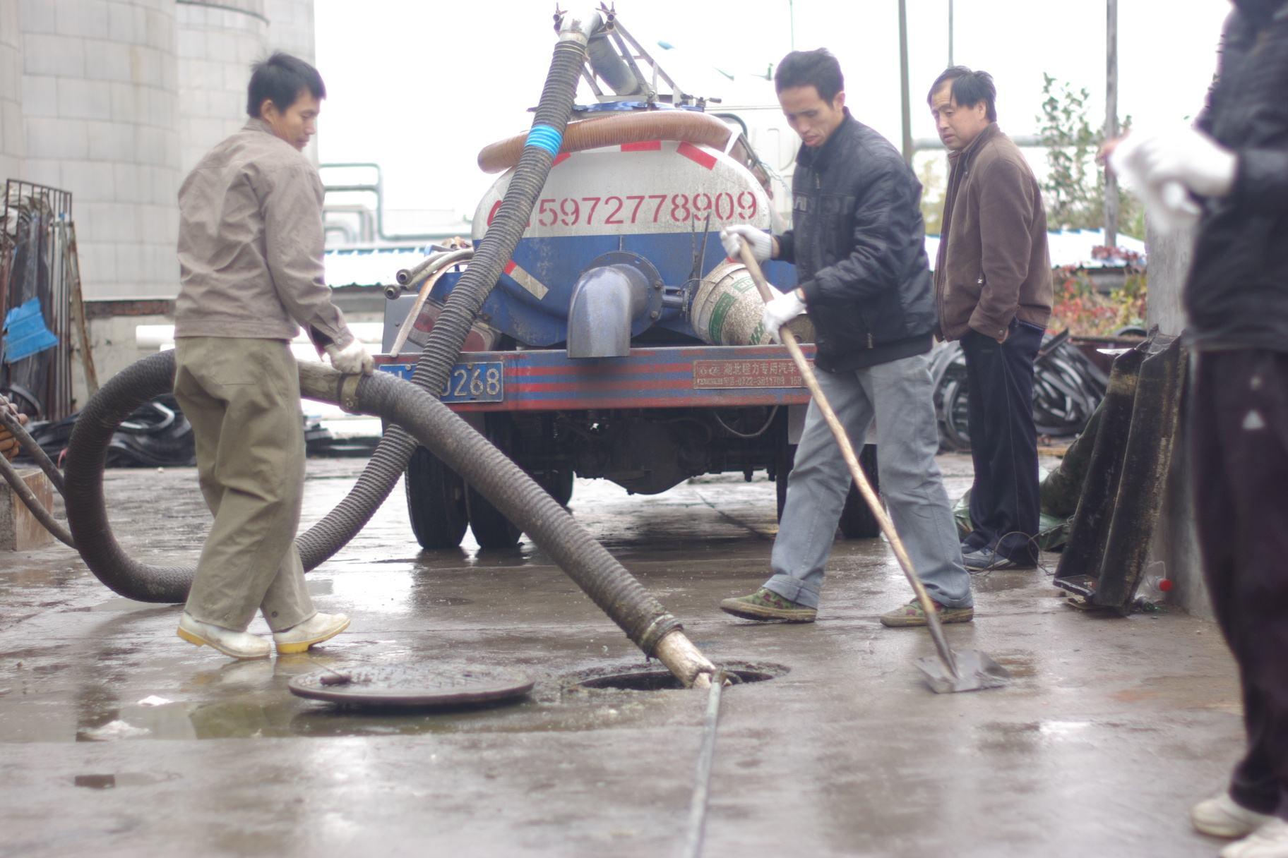 保靖县本地化粪池清理公司
