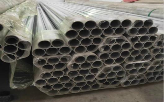 乐山铝圆管要天津市申达鑫通的