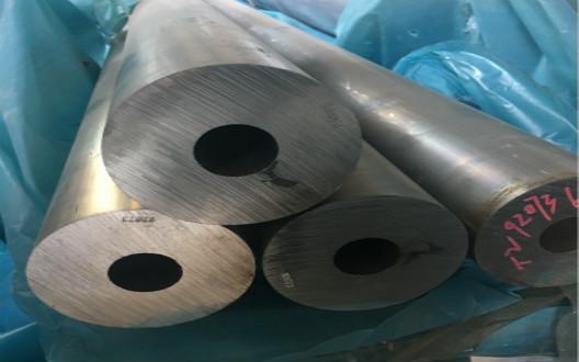 宜宾铝圆管要天津市申达鑫通的