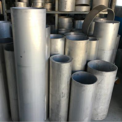 河源铝合金管定尺