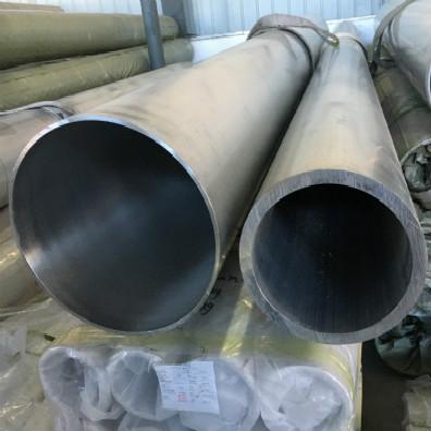河源铝合金管多少钱
