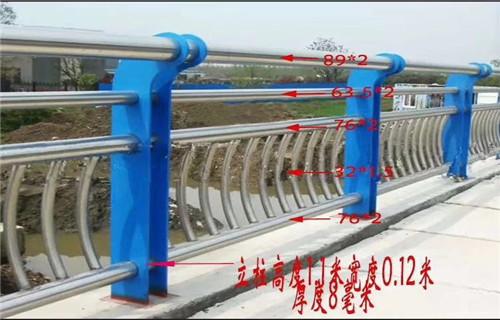 太原不锈钢复合管道路护栏货源充足