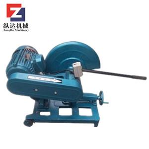 砂轮片切割机    台式切割机