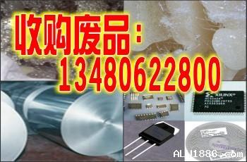 光明回收废铅光明回收锌合金光明回收镁铝