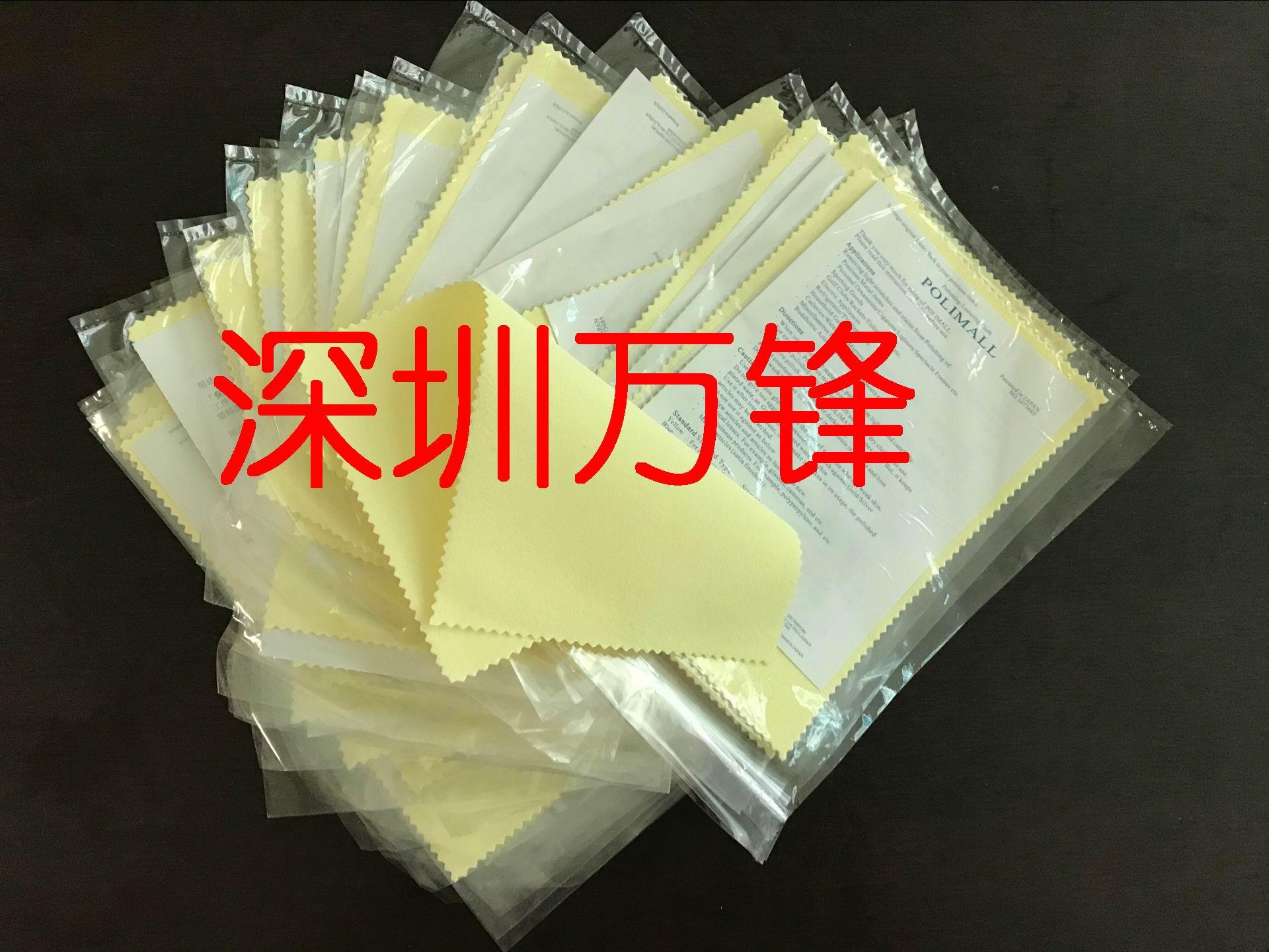 光阳社擦拭布 电镀产品抛光布 磨具抛光 镜面抛光 koyo polimall