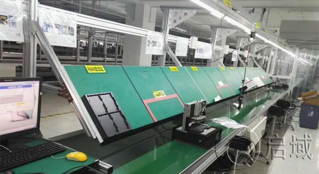 工业铝型材防静电工作台定做-启域