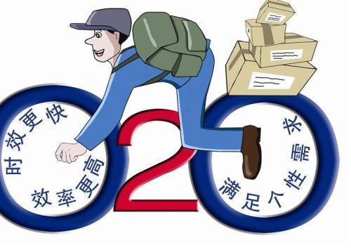 沈阳到德令哈物流公司欢迎您直达2019
