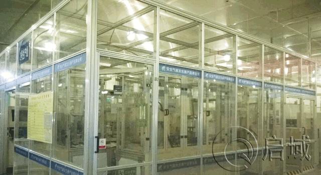 铝型材安全围栏厂家直销-启域