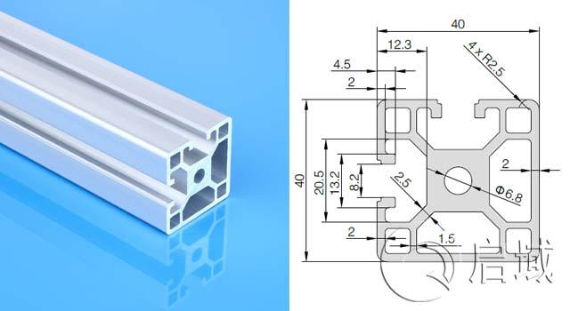 自动化设备框架流水线铝型材4040H铝型材定制