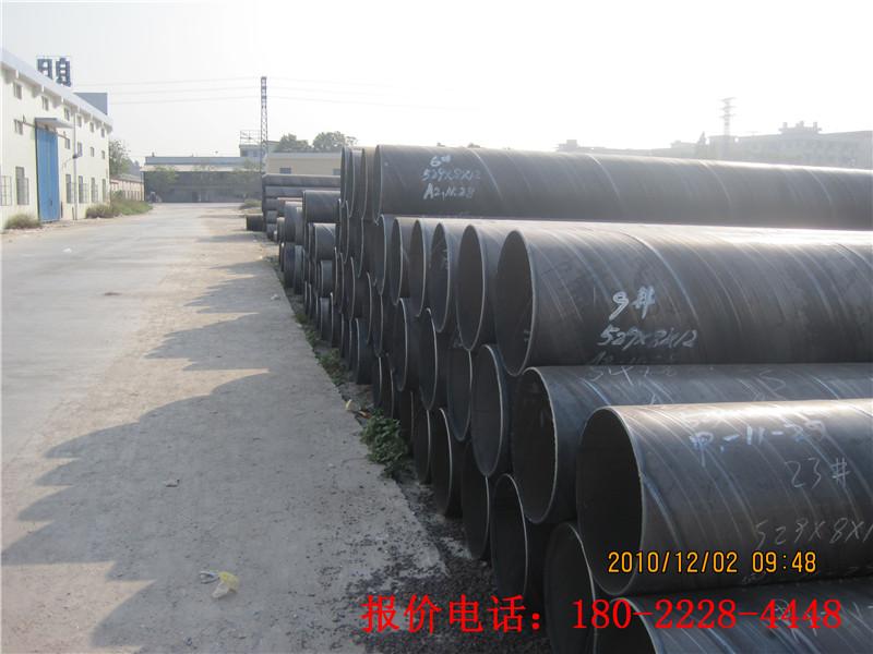 阳江螺旋管生产厂家,佛山钢护筒加工厂家,阳江钢护筒厂家,广州焊接钢管厂家,广东工字钢价格