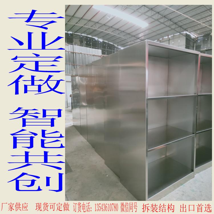 高明不锈钢更衣柜不锈钢柜不锈钢五金柜不锈钢材质定制