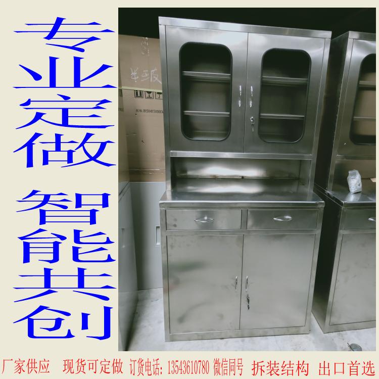 佛山档案室文件柜雷州不锈钢柜存包柜不锈钢加工厂