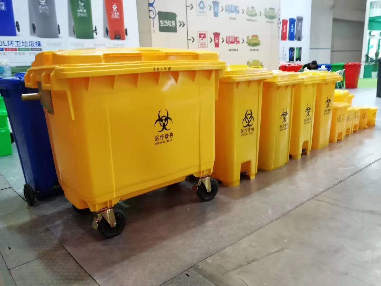 医疗分类垃圾桶卫生所街镇诊所可定制logo厂家直销