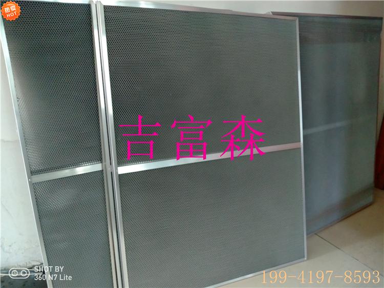 空气净化滤网高效除甲醛去异味光触媒网