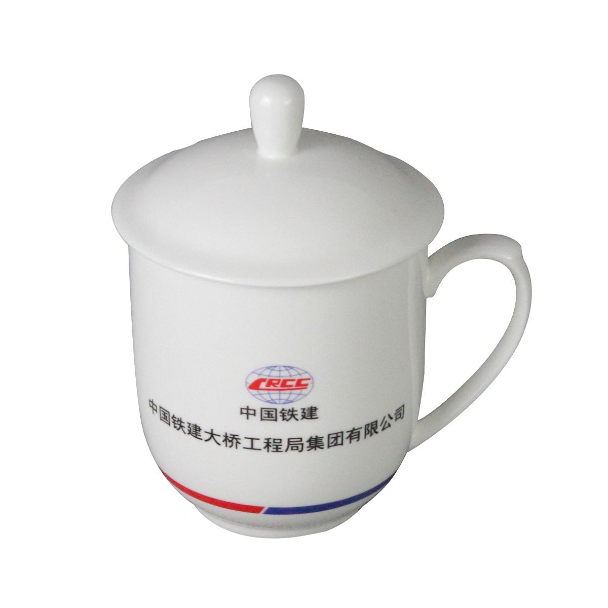 定做陶瓷茶杯 陶瓷办公茶杯厂家