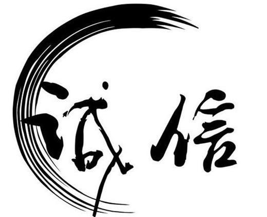 青岛到高州物流公司欢迎您直达89087729
